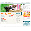 NOVARTIS ANIMAL HEALTH��